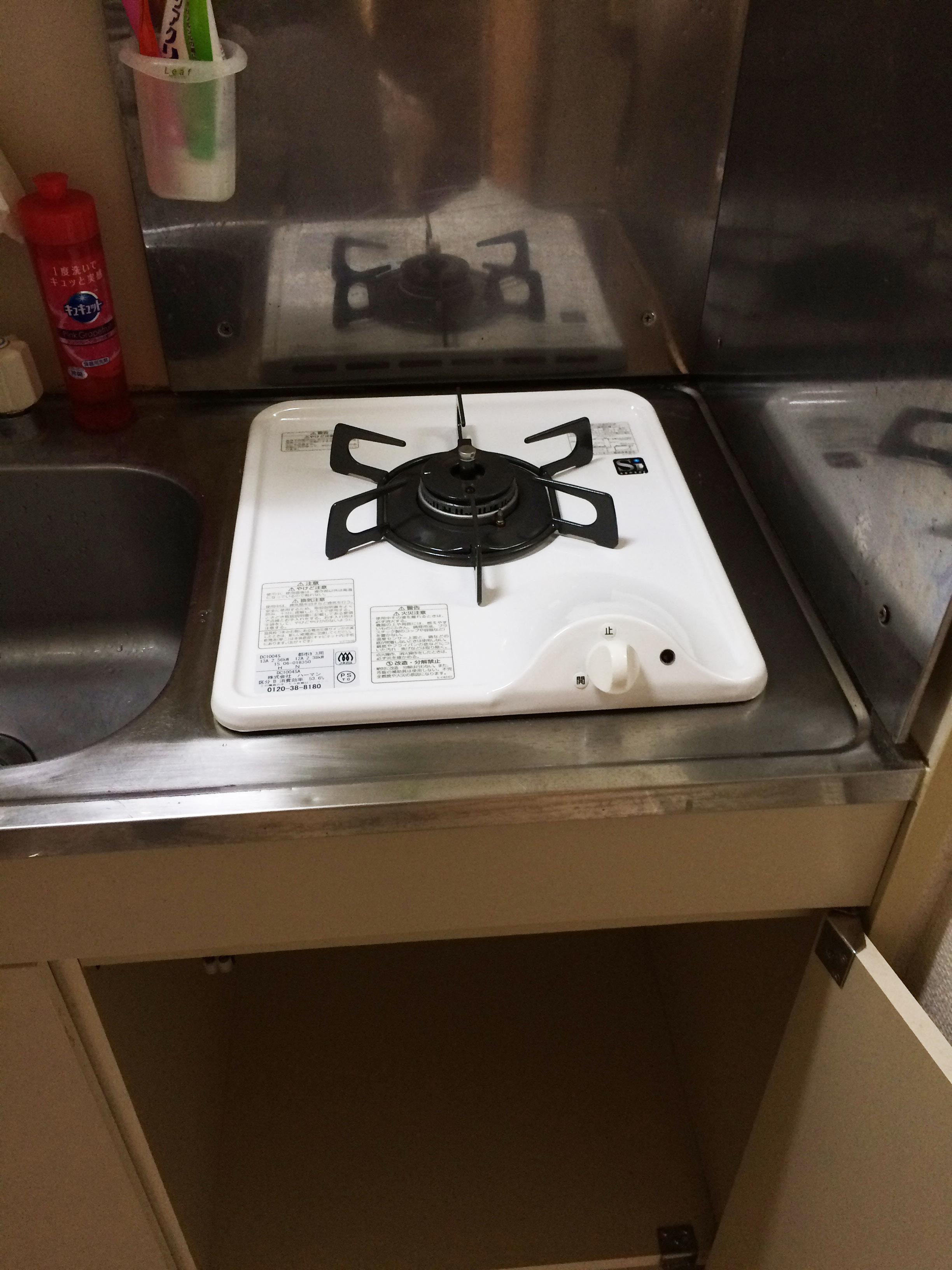 ワンルームマンションミニキッチンの一口ガスコンロの交換
