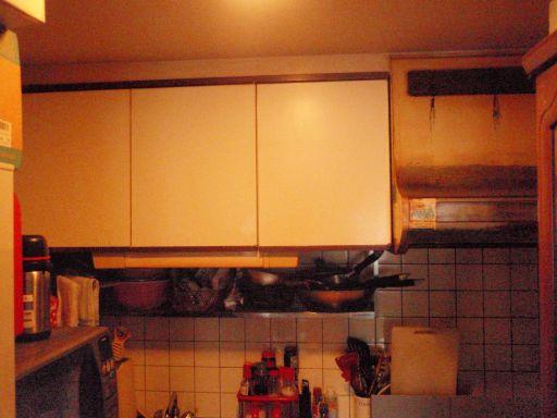 マイセット キッチン交換工事