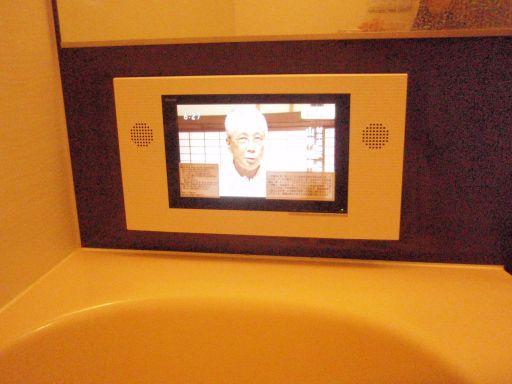 リンナイ  浴室テレビ DS-1200(A) 新規取付工事