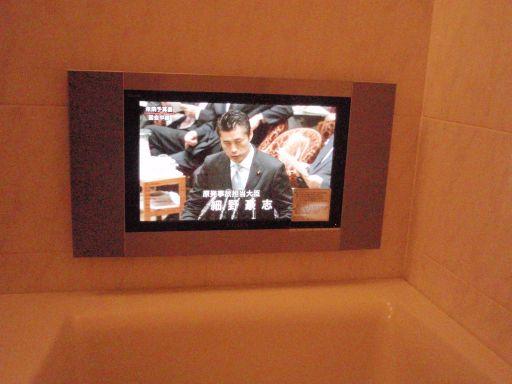 リンナイ 浴室テレビ DS-1500HV【YUGA】 新規取付工事