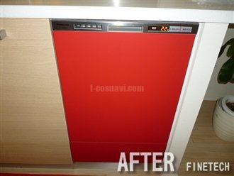 Panasonic食器洗乾燥機 NP-45MD5W / パナソニック浄水器PJ-U41DA1T 設置工事