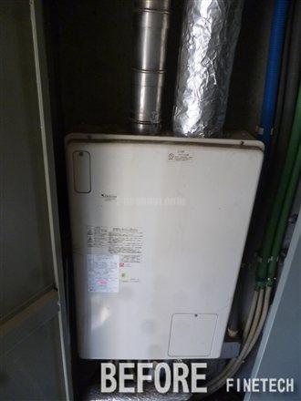 ノーリツ 給湯器 GTH-1644AWX-SFF BL / リモコンセット RC-B001マルチセット 交換工事
