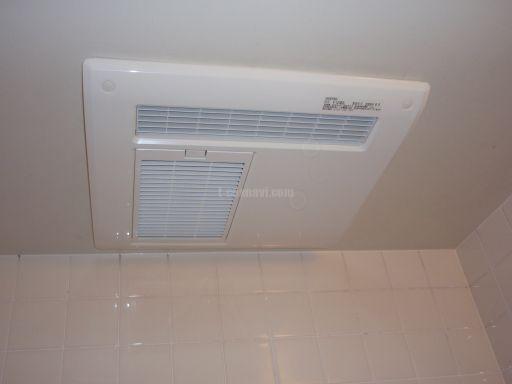 三菱電機 浴室換気乾燥機 V-123BZL 交換工事