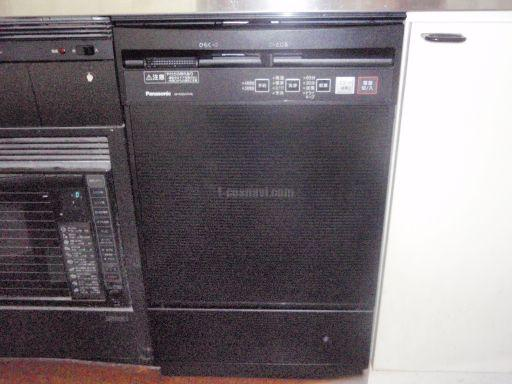 Panasonic 食器洗浄機 NP-P45D1P1PK National食器洗浄機NP-5600Bからの交換工事