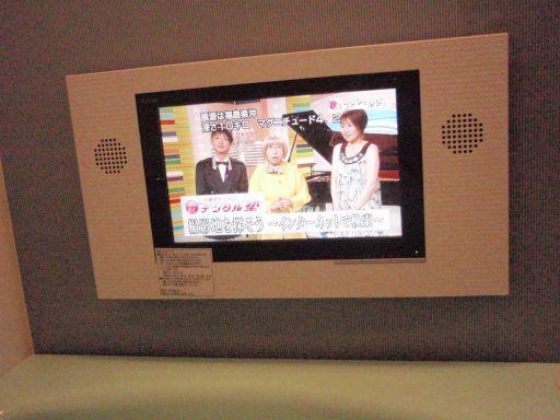 リンナイ 浴室テレビ DS-1200(A)  パロマ社製浴室テレビからの交換工事