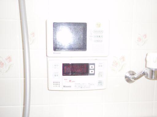 リンナイ  浴室テレビ DS-550 交換工事