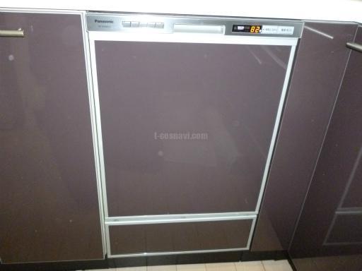 Panasonic 食器洗浄機 NP-45MD5S+ドアパネル 新規取り付け工事