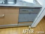 三菱食器 洗乾燥機 EW-DP45S 交換工事