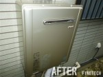 リンナイ 給湯器 RUF-E2004SAW 交換工事