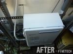 ノーリツ 給湯器 GT-2052SARX BL 交換工事
