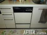 ハーマン 食器洗乾燥機 FB4504PF 交換工事