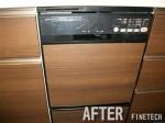 ハーマン FB4504PF 食器洗浄機 設置工事