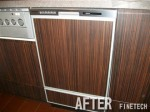 Panasonic 食器洗乾燥機 NP-45MD5S 設置工事