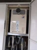 リンナイ 給湯器 RUJ-V2011T 交換工事