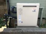 リンナイ 給湯器 RFS-A2003A 交換工事