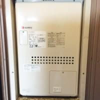 埼玉県所沢市コスモシティ新所沢けやき台 給湯器・ガスコンロのリフォーム工事