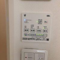 MAX浴室換気乾燥機 UFD-14PA-1からMAX BS-161H-CX への交換工事-埼玉県さいたま市南区大谷口<!--81007-->