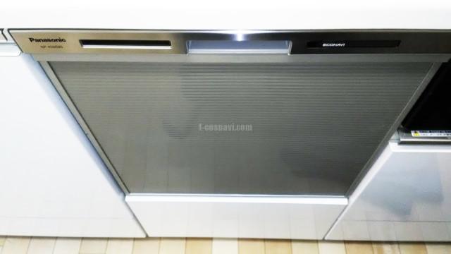 ナショナルビルトイン食洗機 NP-P45F1P1AAからNP-45MS8Sへの交換工事-埼玉県さいたま市南区文蔵 ローレルコート南浦和