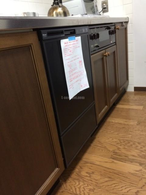 リンナイビルトイン食洗機RSW-F402C-Bとダウンウォール取付-アミティ桜公園