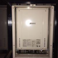ノーリツ給湯器GT-2327SAWX-HからGT-2460SAWX-H-1 BLの交換工事-ヒューマンスクエア東浦和ベネフィス