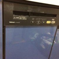 ナショナルビルトイン食洗機 NP-P45VDPKからNP-45MD8Sへの交換工事-神奈川県横浜市緑区森の台