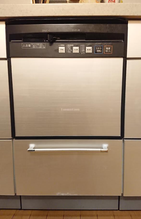 TOTOビルトイン食洗機 KFMW045PBBからパナソニック食器洗い乾燥機NP-45MD8Sへの交換工事-神奈川県横浜市戸塚区
